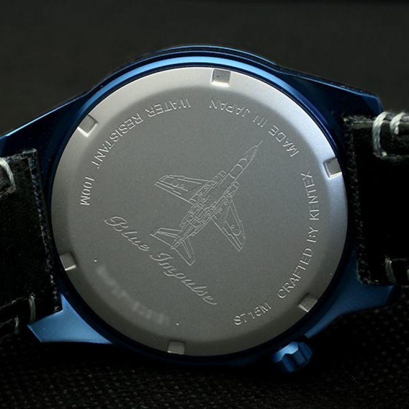 Kentex Blue Impulse S715-07