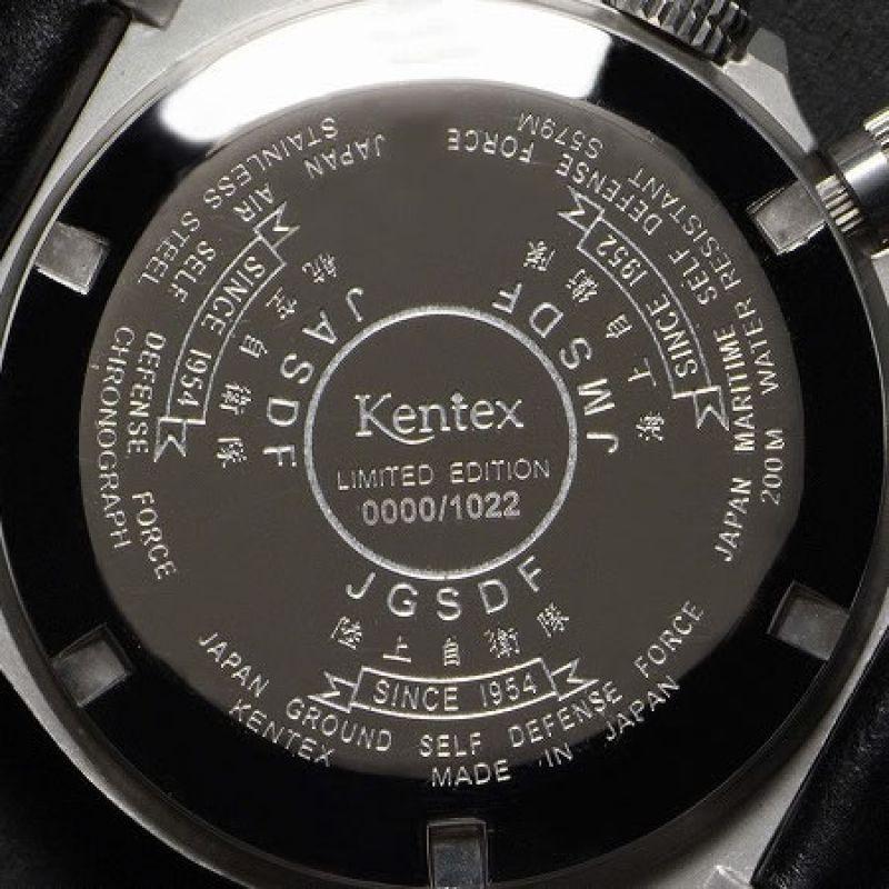 Kentex Triforce S579M-02