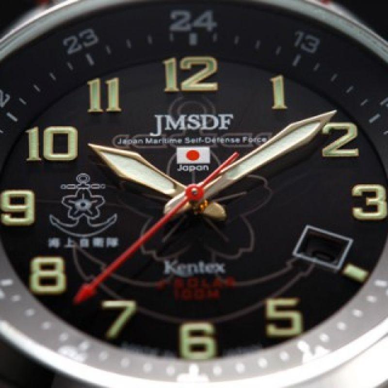 Kentex  JSDF Solar  S715M-06