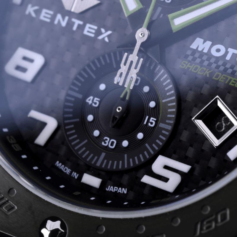 Kentex Moto-r S787M-02